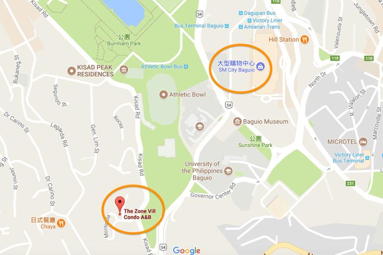 碧瑤語言學校