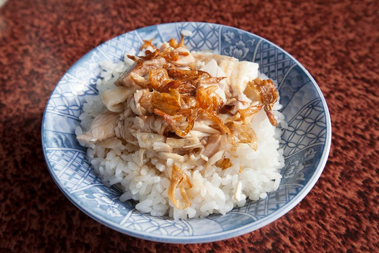 Turkey rice recommend