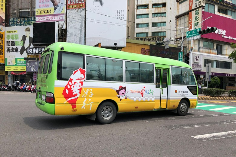 Taiwan shuttle bus