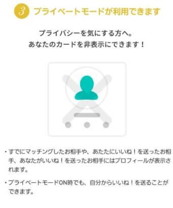 QooN(クーン)プレミアムオプション3