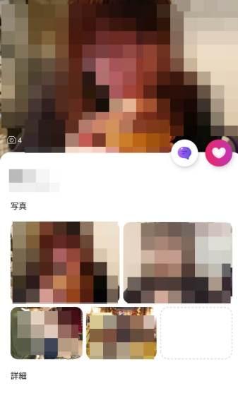 ロマンス電車のプロフィール画面イメージ