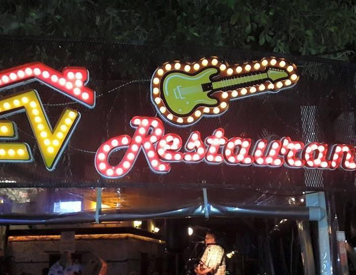 Ev Restaurant – et besøg værd!