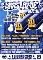 manifesto DANS LA RUE 2013 HIP HOP BLOCK PARTY