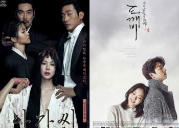 soundtrack cover drama korea