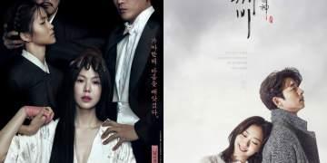 soundtrack cover drama korea
