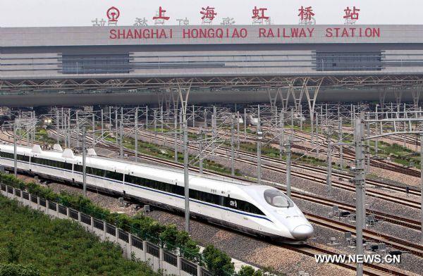 2 Shanghai Hongqiao Railway Station
