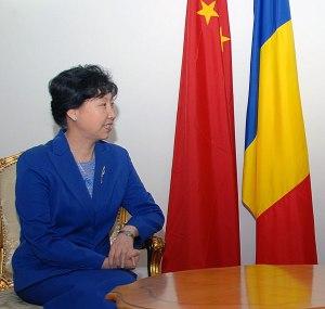 Huo Yuzhen Ambasador