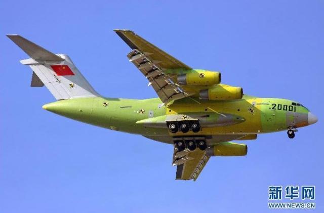 Primul jumbo-jet chinez
