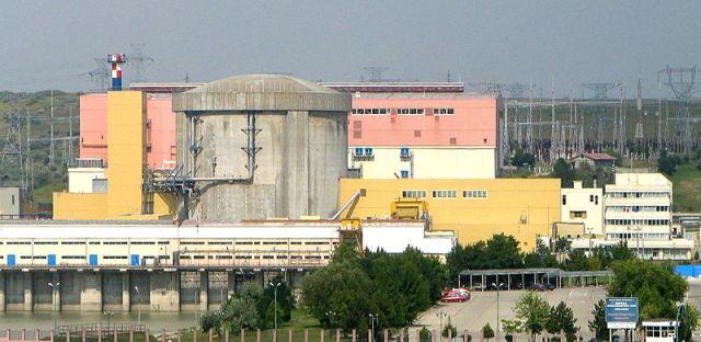 Centrala Atomica Cernavoda