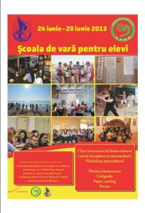 Scoala de Vara pentru elevi 2013