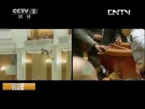 Interviu Victor Ponta CCTV_13.07.2013 B