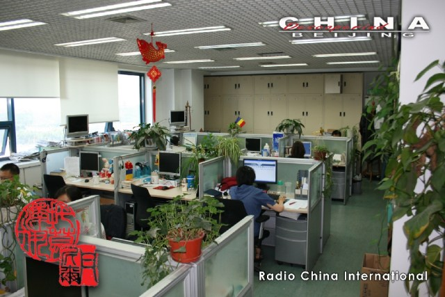 Radio China International 9