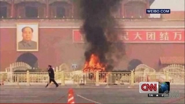 Accident Orasul Interzis - Tian Anmen, Beijing 28.10.2013