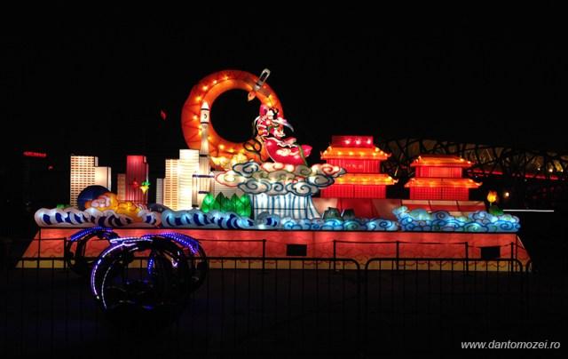 Festivalul Lampioanelor Beijing 2014 3