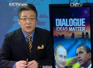 Yang Ru_Dialogue Ideas Matter CCTV International