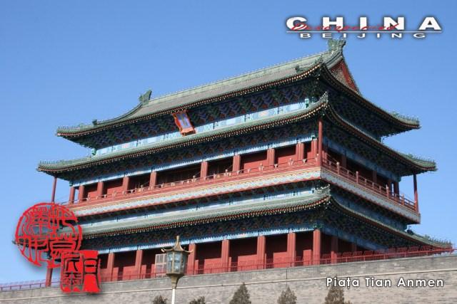 1 Piata Tian Anman 6