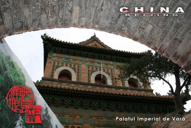 12 Palatul Imperial de Vara 18