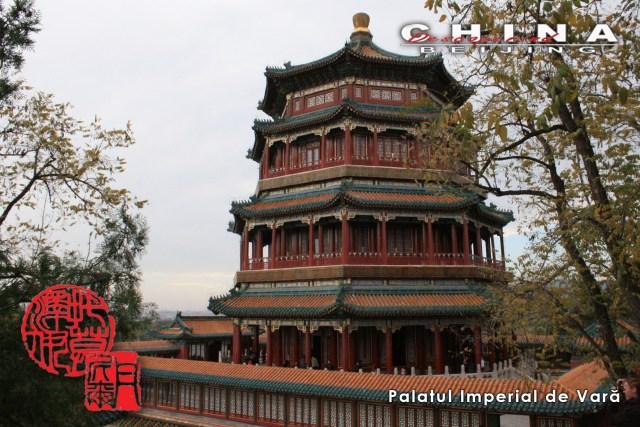 12 Palatul Imperial de Vara 19