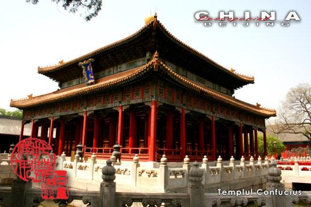 3 Templul Confucius 22