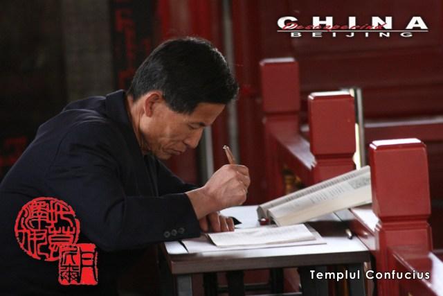 3 Templul Confucius 30