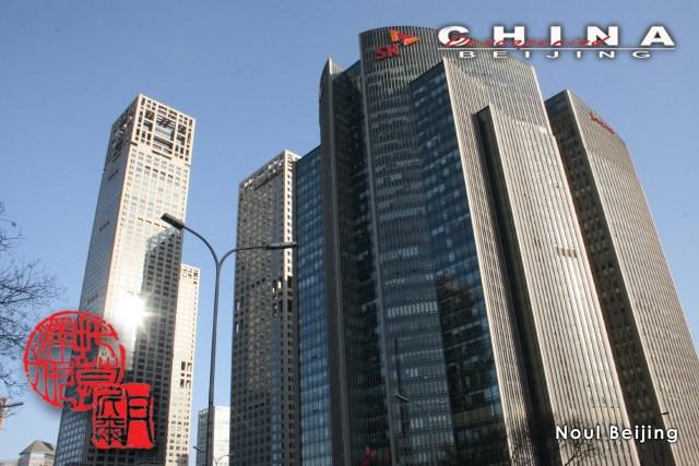 9 Beijing noul oras 10