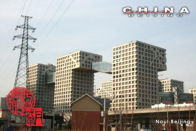 9 Beijing noul oras 14