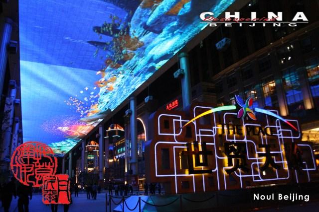 9 Beijing noul oras 20