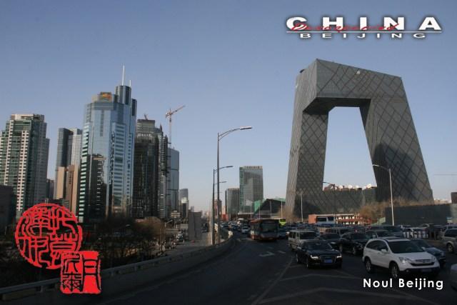 9 Beijing noul oras 8