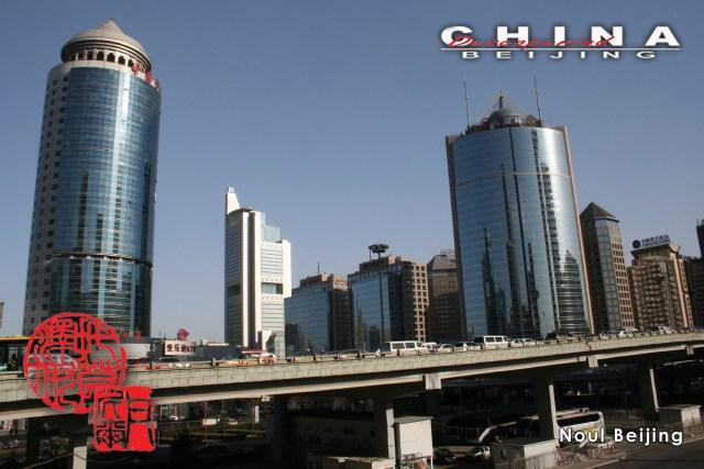 9 Beijing noul oras 9