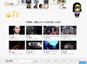 China restrictioneaza continutul programelor TV 4