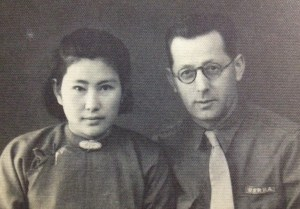 Nelly și Bucur Clejan, decembrie 1946