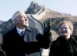 Pe Marele Zid, Presedintele Moshe Katsav, Israel