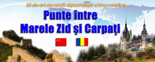 Punte intre Marele Zid si Carpati