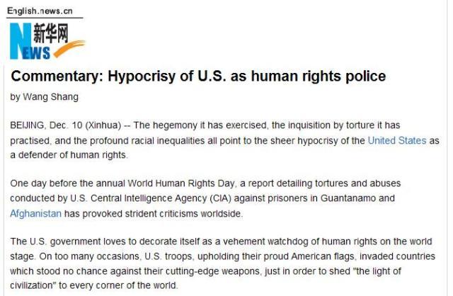 Ipocrizia SUA in domeniul drepturilor omului