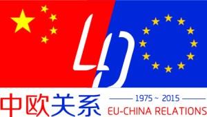 EU-China relatii bilaterale