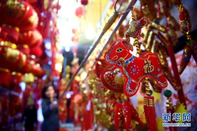 Anul Nou chinezesc 4