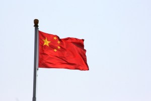 Drapelul Chinei in Piata Tian Anman