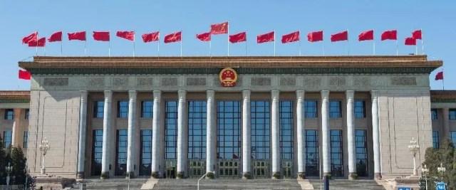 Marea Sala a Poporului Chinez, Beijing