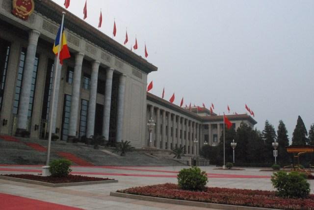 Tricolorul Romaniei la Guvernul chinez