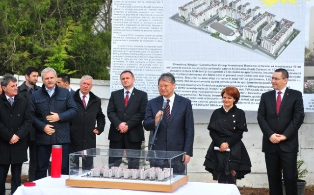 Craiova, Proiect imobiliar romano-chinez 1