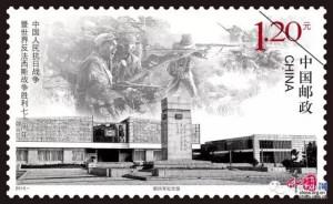 70 de ani de la Victorie 11