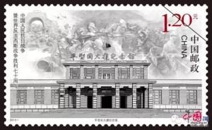 70 de ani de la Victorie 13