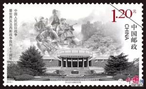 70 de ani de la Victorie 6