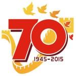 Logo comemorare WWII