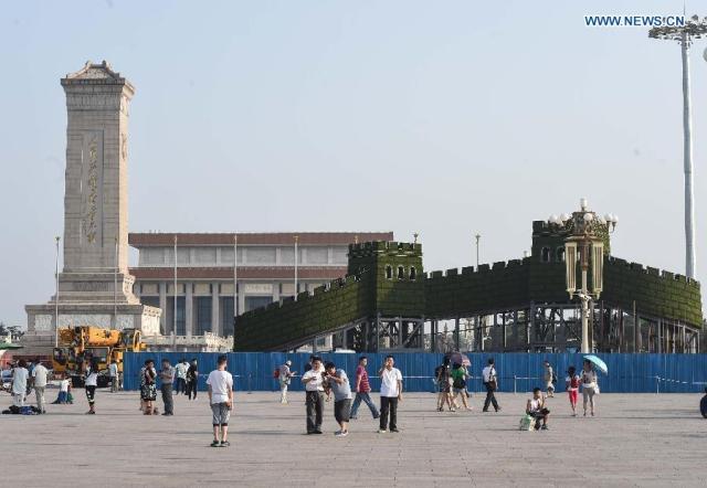 Piata Tian Anmen 1945-2015 15