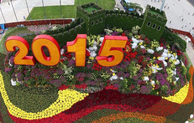 Piata Tian Anmen 1945-2015 4