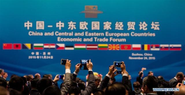 China - ECE accelerarea cooperarii win-win, 24 noiembrie 2015