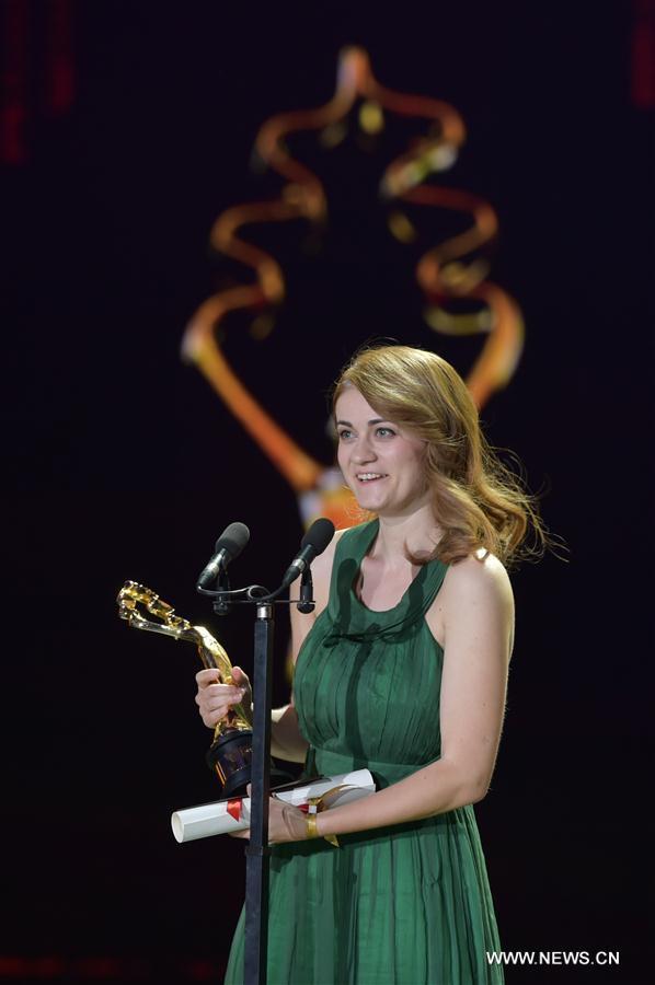 Aferim, premiul Beijing Film Festival 2016, Ioana Draghici