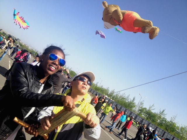 Festivalul International al Zmeielor, beijing 2016 K