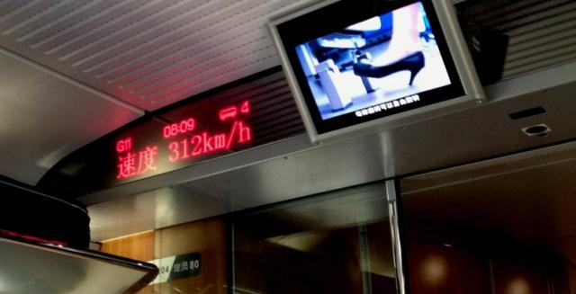 Beijing - Shanghai trenul de mare viteza